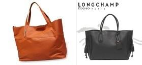 ナオミとカナコで広末涼子が使ったバッグ