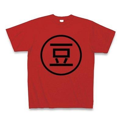ドラマ Tシャツ