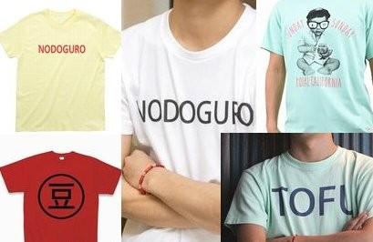 太賀 Tシャツ