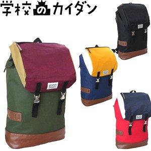 広瀬すずさん着用バッグ|スニーカー| 腕時計 | リュックサックなど。映画やCMで使用